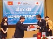 日本政府向越南提供50多万美元无偿援助
