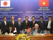 胡志明市与日本滋贺县签署工业经济合作备忘录