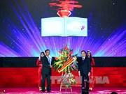 越南国家主席:高度重视教师队伍建设胜利实现全面革新教育培训任务