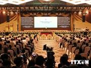 第25届东盟峰会落下帷幕