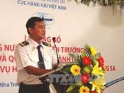 越南航海局属下芽庄航海司长沙代表处正式成立