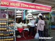第14届越南国际农业展吸引200多家企业参加