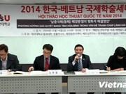 东海问题科学研讨会在韩国釜山市举行