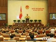 越南第十三届国会第八次会议发表第十九号公报