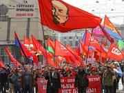 越共代表团出席第十六次共产党和工人党国际会议