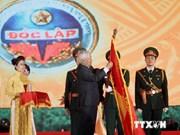 越南清化省清化市正式成为一线城市