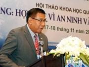 第六次东海问题国际科学研讨会在越南岘港市开幕