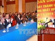 越南国会主席阮生雄出席河内市还剑郡陈兴道坊全国民族大团结日