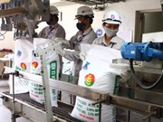 新西兰进口500吨越南富美氮肥