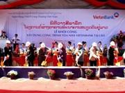 越南工商银行大楼在老挝首都万象兴建
