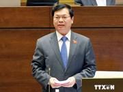 越南第十三届国会第八次会议发表第二十号公报