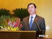 越南工商部长:越南向外国进口电力是毫无根据的说法