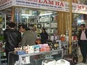 泰国企业赴越南广治省寻找投资商机