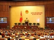 越南交通运输部长丁罗升:加大交通运输业重组力度努力提高服务质量
