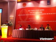 """""""为消除对妇女的暴力""""传媒活动在河内启动"""