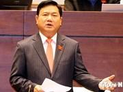越南第十三届国会第八次会议发表第二十二号公报