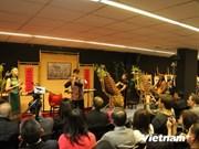 法国越南文化中心—旅法越南人的共同家园