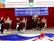 越南教师节庆祝活动在老挝举行