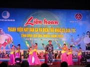 """第三届越南得乐省""""青年唱民歌和演奏民族乐器""""大赛圆满落幕"""