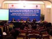 东盟—韩国战略伙伴关系研讨会在河内举行