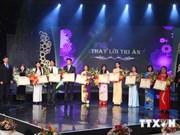 越南教育部副部长:没有高素质的教师队伍就没有先进的教育行业