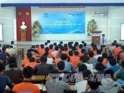 核电对越南经济社会发展的作用