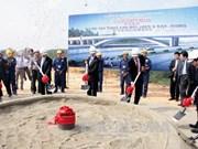 越中北仑河二桥正式开工兴建