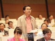 越南第十三届国会第八次会议发表第二十四号公报