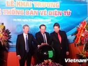 越南铁路总公司电子售票系统正式上线运行