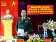 陈大光大将莅临越南安沛省调研