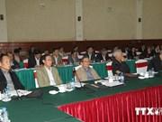 越南党和国家历届领导人为越共十二大文件草案提出意见