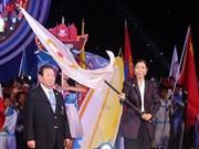 越南接过承办2016年第5届亚洲沙滩运动会会旗