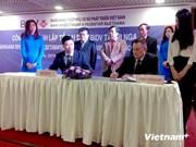 越南投资与发展银行俄罗斯工作组正式成立