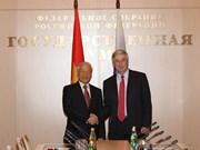 越共中央总书记会见俄罗斯联邦委员会主席和俄罗斯国家杜马代主席