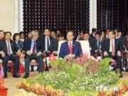 柬老越发展三角区第8届峰会在老挝召开