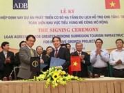 亚行协助越南改善旅游基础设施