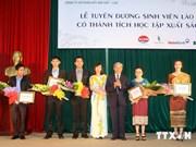 越南为取得优异学习成绩的老挝留学生举行表彰会