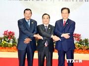 柬老越发展三角区第8届峰会发表联合声明