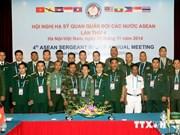 第4届东盟各国军队军士会议在河内举行