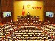 越南第十三届国会第八次会议发表第二十七号公报