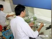 越南与老挝加强辐射安全与核安全的合作