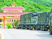 越南广平省査罗口岸经济区保税仓库正式兴建