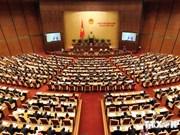 越南第十三届国会第八次会议圆满结束发表第二十九号公报