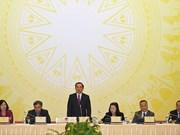 越南宏观经济继续保持稳定增长势头