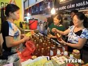 2014年越南—宜安北中部地区贸易展会开展