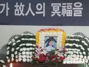 再有一名越南媳妇在韩国被杀害