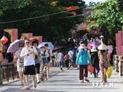 首次越南广南省会安市-韩国手工艺交流会在广南省举行