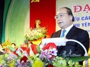 阮春福副总理:确保民族政策落实到位提高少数民族生活水平