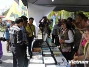 越南参加马来西亚地质公园博览会
