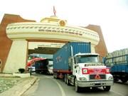 """越南劳保-老挝丹沙湾国际口岸""""一门办理、一站式服务""""检查模式即将试运行"""